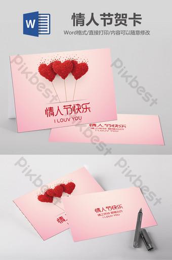 Plantilla de Word - tarjeta de felicitación del día de San Valentín del corazón de amor Word Modelo DOC