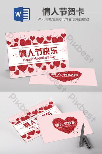 pétalos rojos amor corazón plantilla de word de tarjeta de felicitación del día de san valentín Word Modelo DOC