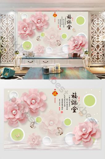 bunga tiga dimensi modern mewah 3d dinding latar belakang perhiasan lingkaran Dekorasi dan model Templat PSD