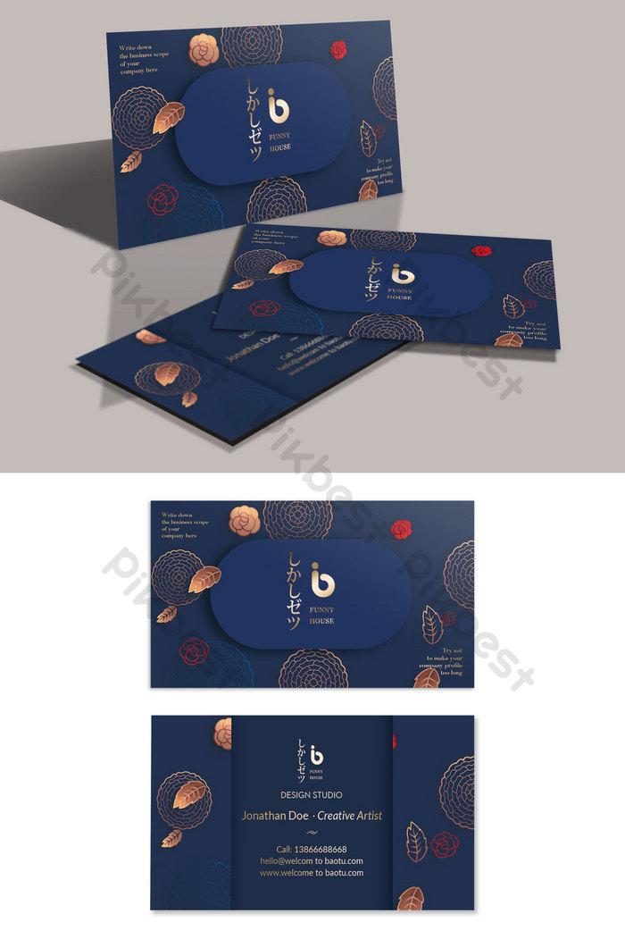 高端典雅寶藍色日式燙金名片