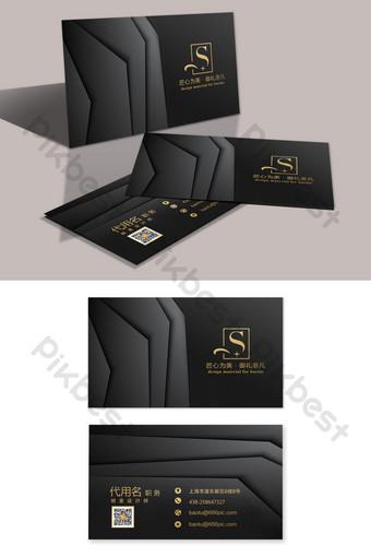 carte de visite de société de bâtiment de rénovation de texture haut de gamme Modèle PSD