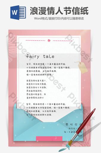 plantilla de word de fondo de papel de carta de San Valentín romántico sobre Word Modelo DOC