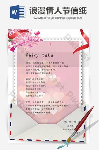 plantilla de word de papel de carta de san valentín romántico rosa Word Modelo DOC