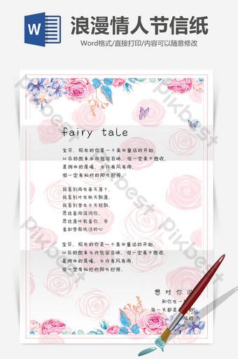 pequeña plantilla de word de papel de carta de San Valentín romántico rosa púrpura fresco Word Modelo DOC
