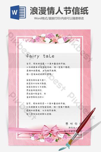 regalo rosa romántico día de san valentín papel de carta plantilla de word Word Modelo DOC
