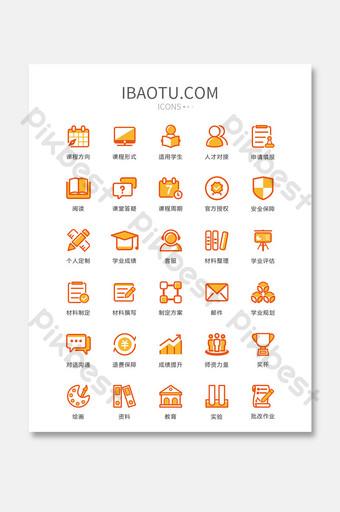 icono de vector de educación plana bicolor UI Modelo AI