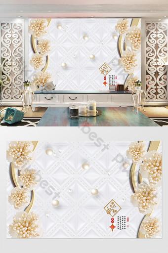مجردة زهرة فرع ضوء المجوهرات الفاخرة المنزل وخلفية الجدار الديكور والنموذج قالب PSD
