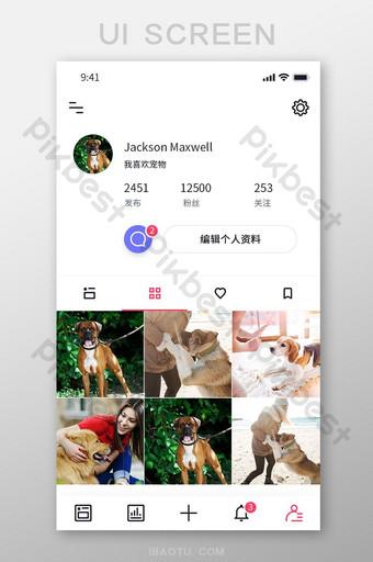 白色簡約風格寵物應用程序我的照片界面 UI 模板 PSD