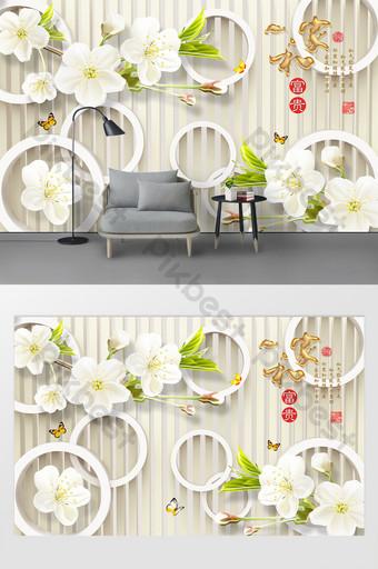 Rumah bunga lingkaran 3d dan dinding latar belakang tv kaya Dekorasi dan model Templat PSD