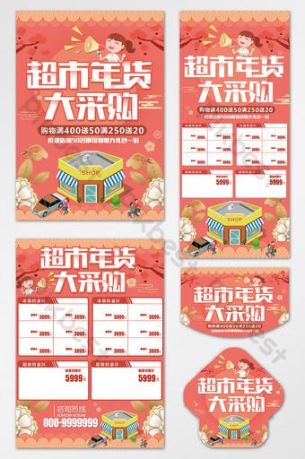 أربع قطع مجموعة من النشرات الترويجية لشراء سلع العام الجديد من السوبر ماركت قالب PSD