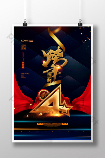 2019 pig year new countdown black gold poster Template PSD