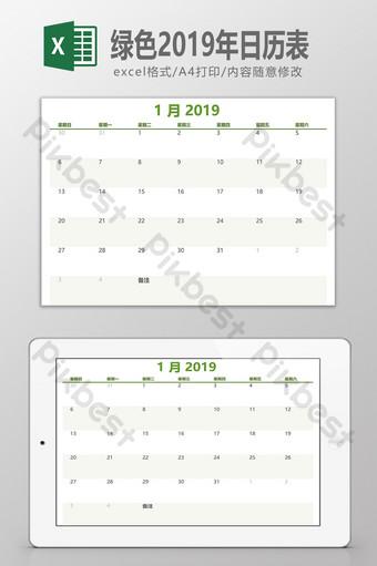 Modèle Excel de feuille de calendrier 2019 vert Excel模板 Modèle XLS