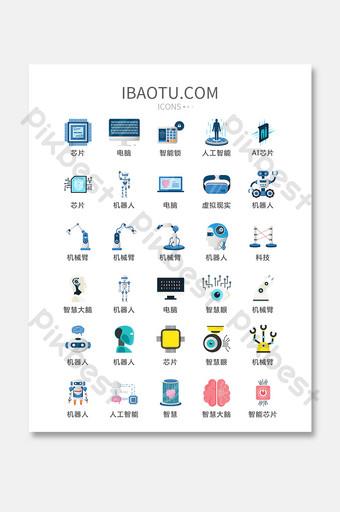 icono de interfaz de usuario de vector de icono de tecnología inteligente ai moderno UI Modelo AI