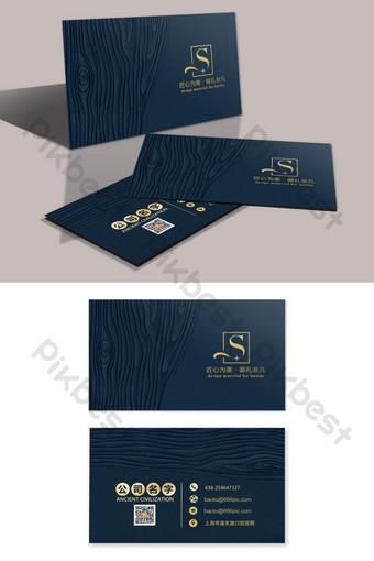 黑色紋理木紋建築的裝飾名片 模板 PSD