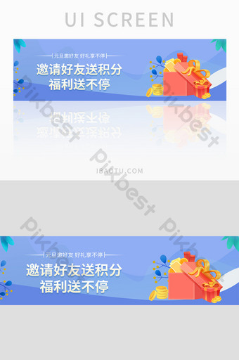 Blue flat invite friends to send points UI Template PSD