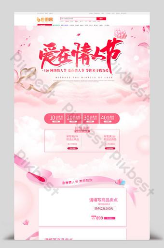 template beranda kosmetik kecantikan tmall pink segar hari valentine E-commerce Templat PSD