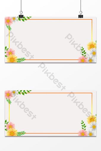 小清新文藝簡潔植物相框唯美背景 背景 模板 PSD