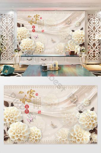المنزل والثروة الفاخرة ثلاثية الأبعاد زهرة جميلة خلفية الجدار المجوهرات الديكور والنموذج قالب PSD