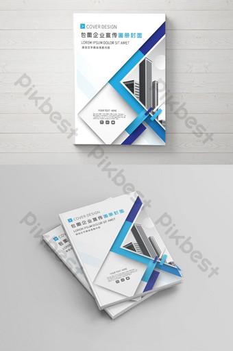 التكنولوجيا الزرقاء الراقية غلاف كتيب الإنترنت صناعة تكنولوجيا المعلومات قالب PSD