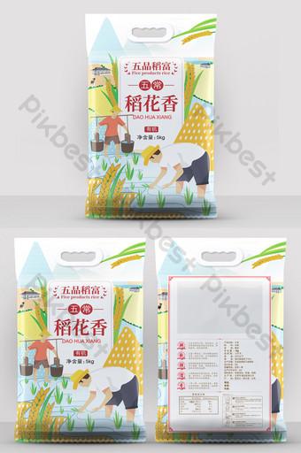 高端手繪稻花香五穀包裝的原創設計 模板 AI