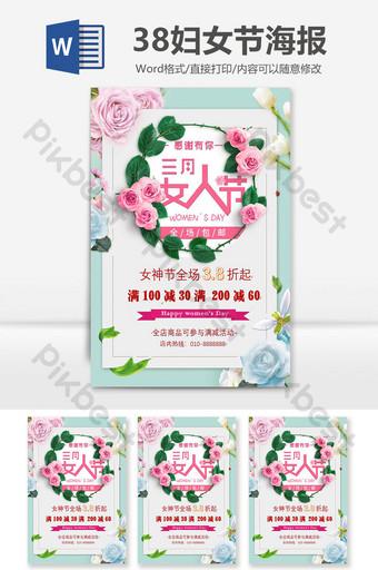 poster promosi e commerce 38 wanita cantik yang segar dan sederhana dan sederhana Word Templat DOC