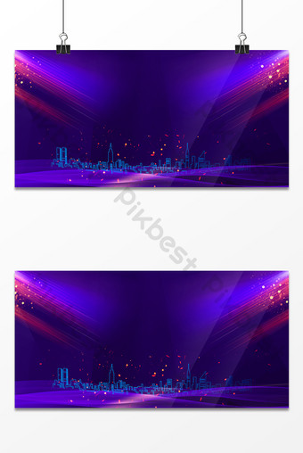 舞台夢光效商務年會展板海報背景圖片 背景 模板 PSD