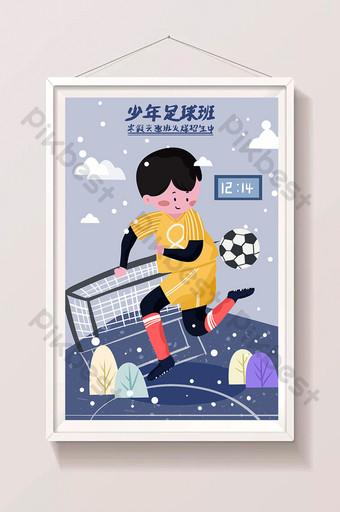 الإعلان المسطح لفصل تدريب كرة القدم للأطفال فصل الشتاء عطلة شاشة البداية التوضيح الرسم التوضيحي قالب PSD