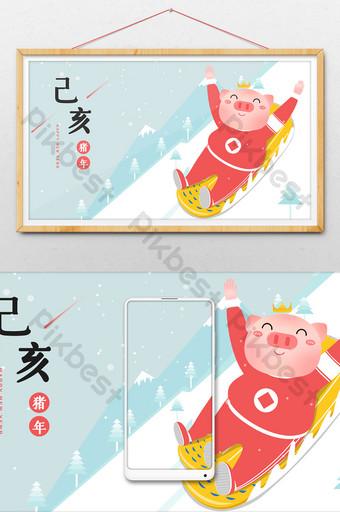 rojo festivo estilo chino alcancía esquí festival de primavera ilustración gif Ilustración Modelo PSD