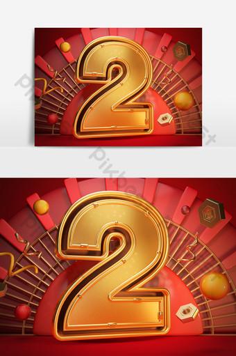 احتفالية ذهبية رقم 2 عنصر كلمة الفن صور PNG قالب PSD
