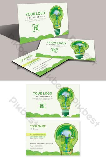 bombilla de luz creativa tarjeta de visita de empresa de ahorro de energía y protección del medio ambiente Modelo PSD