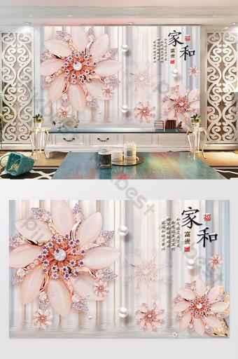 المنزل والثروة ثلاثي الأبعاد الماس زهرة اللؤلؤ والمجوهرات الفاخرة خلفية الجدار الديكور والنموذج قالب PSD