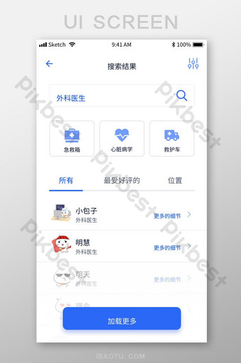 Flat and simple medical app search result ui mobile interface UI Template SKETCH