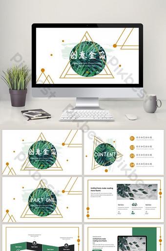 الذهب الأخضر احباط الإبداعية ملخص خطة قالب ppt PowerPoint قالب PPTX