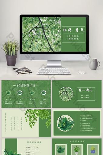 Zielona wiosna witaj świeży szablon PPT PowerPoint Szablon PPTX
