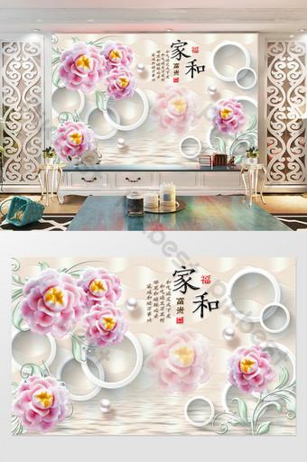 المنزل والثروة ثلاثي الأبعاد زهرة دائرة الفاخرة الأزياء والمجوهرات خلفية الجدار الديكور والنموذج قالب PSD