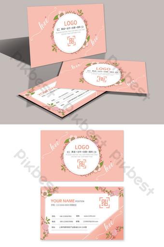 Conception de carte de visite florale de mariage romantique Modèle PSD