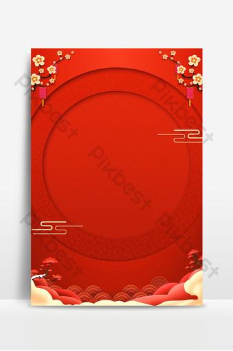 imagen de fondo del cartel del año nuevo del festival de la linterna de las nubes auspiciosas rojas chinas Fondos Modelo PSD