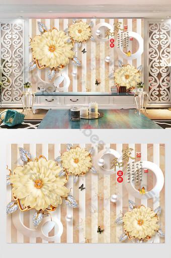 المنزل والثروة الماس زهرة اللؤلؤ ثلاثي الأبعاد خلفية الجدار المجوهرات الفاخرة الديكور والنموذج قالب PSD