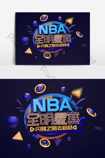 Art de mot de propagande de jeu d'étoiles NBA simple et cool bleu Éléments graphiques Modèle PSD
