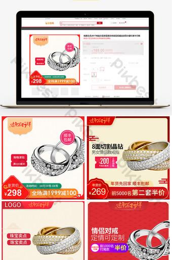imagen principal del pequeño anillo de joyería del día de año nuevo Comercio electronico Modelo PSD