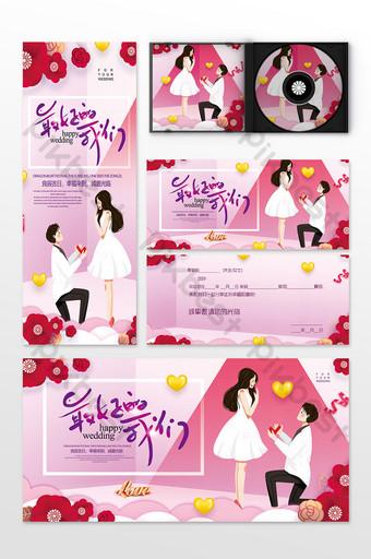美麗浪漫的婚禮公司,是我們套餐中的佼佼者 模板 PSD