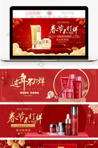 sederhana layar penuh liburan poster kecantikan spanduk e commerce merah E-commerce Templat PSD
