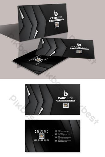 carte de visite de société de bâtiment de décoration géométrique haut de gamme Modèle PSD