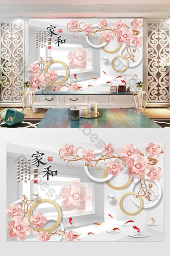 المنزل والثروة دائرة ثلاثية الأبعاد تسعة الأسماك الشكل مجوهرات خلفية الجدار الديكور والنموذج قالب PSD