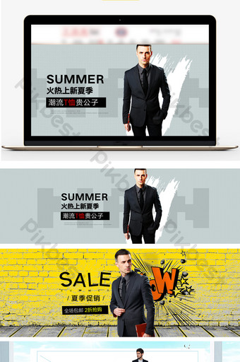 simple fashion four seasons summer men's clothing poster E-commerce Template PSD