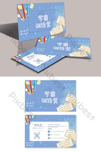 dibujado a mano azul textura de dibujos animados enseñanza y formación industria escuela maestro campamento tarjeta de visita Modelo PSD