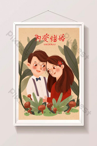 couple for love get married sweet wedding drawing illustration poster Illustration Template PSD
