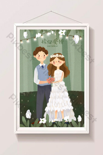 couple get married cure small fresh wedding drawing illustration poster Illustration Template PSD