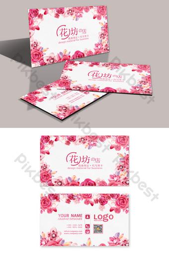 Carte de visite fleuriste fleurs dessinées à la main Modèle PSD