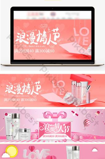 merah muda romantis hari valentine makeup kecantikan perawatan kulit poster c4d e commerce E-commerce Templat PSD
